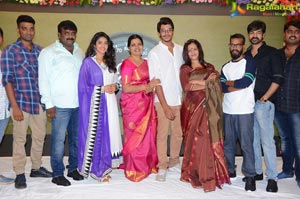 RajDoot Movie Teaser Launch