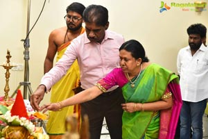 Raj Tarun-Konda Vijay Kumar-KK Radhamohan Film Muhurat