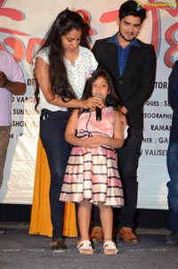 Undiporade Song Launch