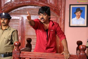 Nene Kedi No.1 HD Movie Gallery
