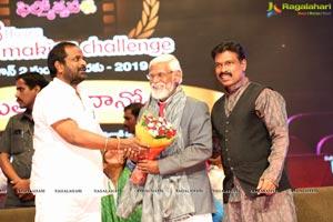 48 Hours Film Challenge Awards 2019