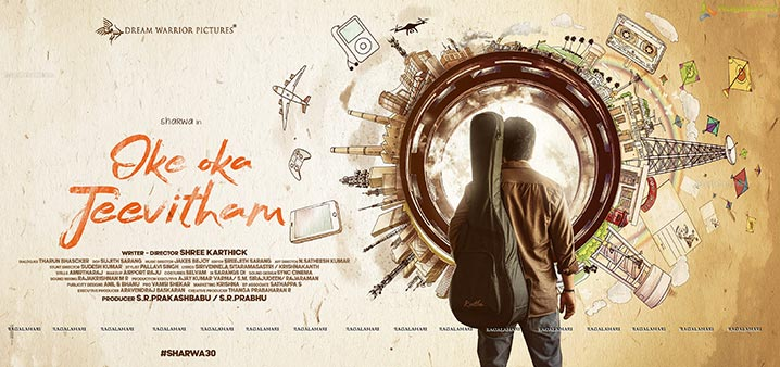 Oke Oka Jeevitham Movie Concept Poster, English