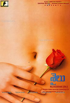 Shailu Movie Poster Design
