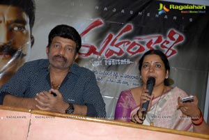Mahankali Success Meet
