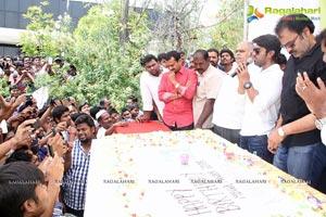 Ram Charan Birthday 2014