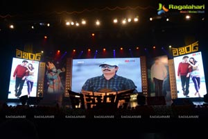 Balakrishna Legend Audio Release