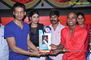 Preminchali Platinum Disc