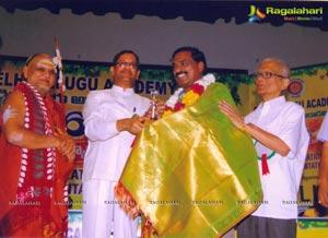 Ugadi Puraskaralu by Delhi Telugu Academy