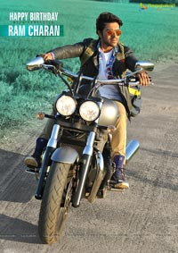 Mega Power Star Ram Charan