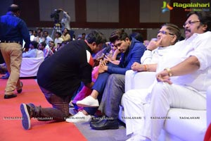 Sathyamurthy Audio Release
