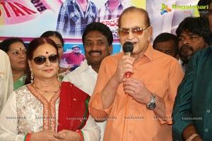 Krishna 50 Years