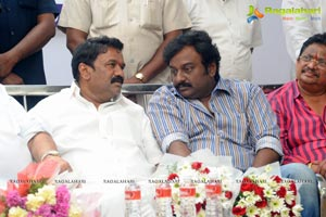 Telugu Cine Art Directors Association
