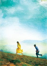 Oka Manasu Telugu Cinema