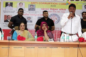 Telangana Anti Corruption Committee