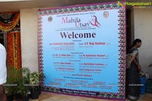 Mahila Utsav