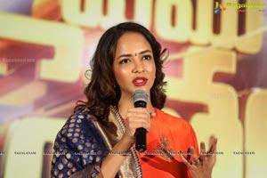 Lakshmitho Memu Saitham