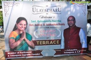 Ulavacharu Terrace Restaurant