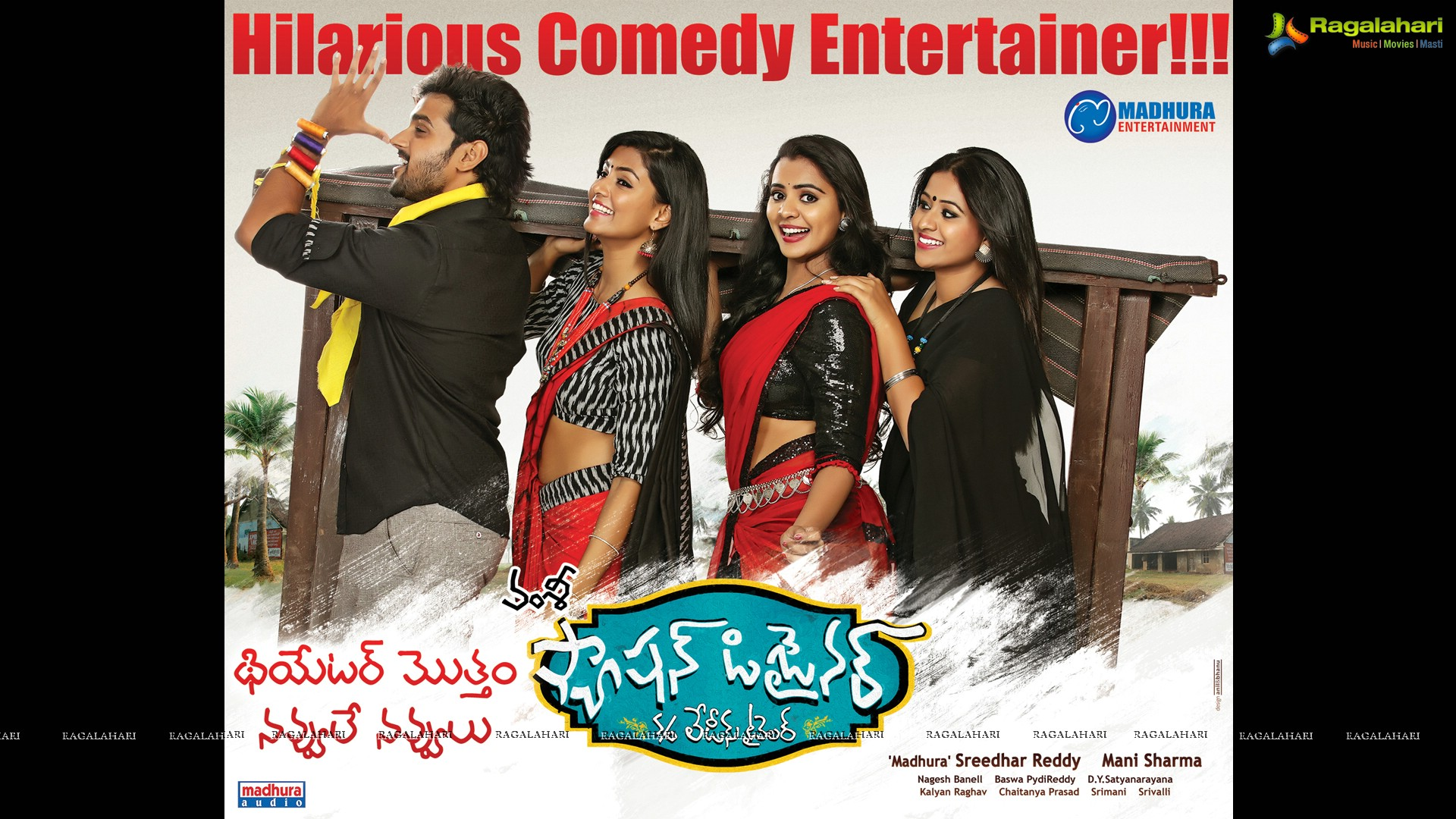 Vamsi S Fashion Designer S O Ladies Tailor Usa Theater List