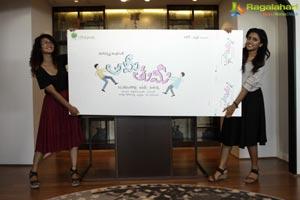 Ami Tumi Logo Launch