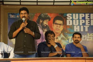 Dwaraka Success Meet