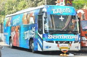 Dwaraka Success Tour
