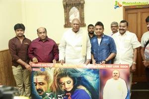 Kalpana 3 Poster Launch