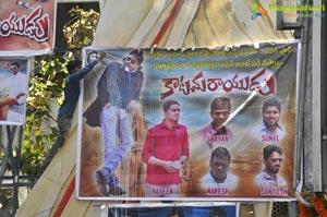 Katamarayudu Release Hungama