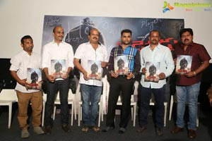 Veedevadu Teaser Launch