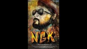 Suriya's 36 NGK Movie Posters - Director: Selvaraghavan