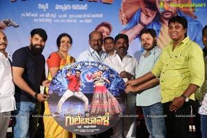 Gulaebaghavali Audio Launch