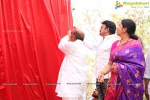 Subrahmanyapuram Launch