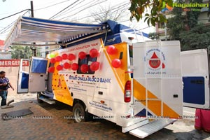 Mobile Blood Donation
