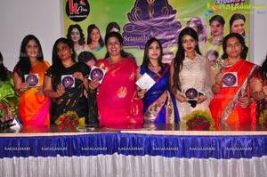Srimathi Telangana