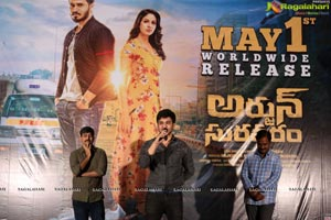 Arjun Suravaram Press Meet