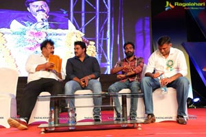 Chitralahari Glass Mates Song Release
