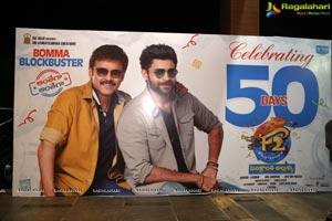 F2 50 Days Celebrations