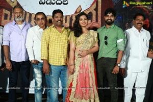 Pranam Khareedu Pre-Release Event