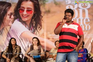 Sita On The Road Trailer Launch