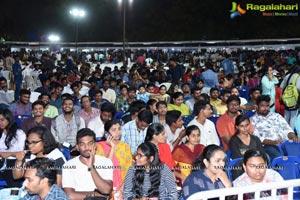 Sita Movie Teaser Launch