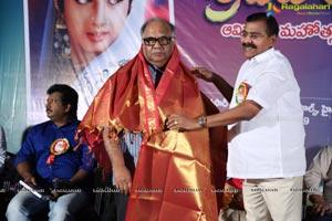 Athiloka Sundari Sridevi Katha Book Launch