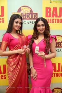 Bajaj Electronics Gold Hungama '1KG Gold Prize'