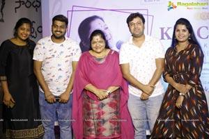 KS Chitra Live Concert Press Meet