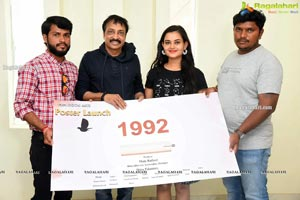 1992 Movie First Single Launch