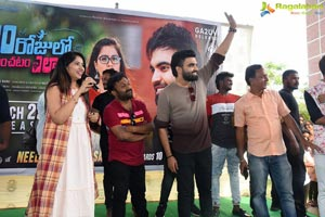 30 Rojullo Preminchatam Ela Movie team at KITS