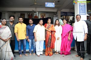 Aham Brahmasmi Movie Launch