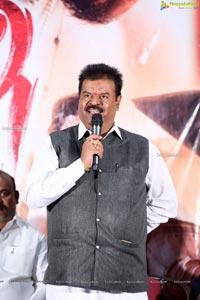 Ghaati Movie Trailer Launch