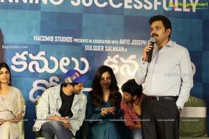 Kanulu Kanulanu Dochayante Success Meet