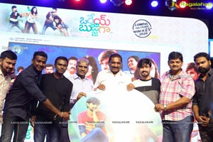 Orey Bujjiga Movie Pre-Release Event