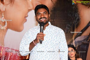 Prema Pipasi Movie Pre-Release Event