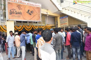 Prema Pipasi Team At Devi Theatre